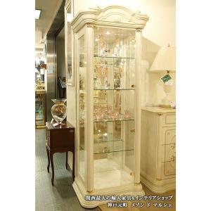【送料無料】サルタレッリ フローレンス /1ドアグラスキュリオ/幅72cm/ アイボリー|maisondumarche