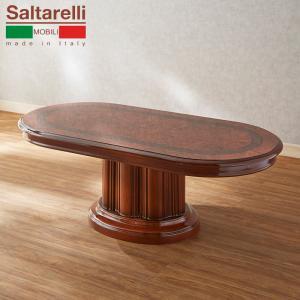 【送料無料】サルタレッリ フローレンス /センターテーブル/幅120cm/ ウォールナット|maisondumarche
