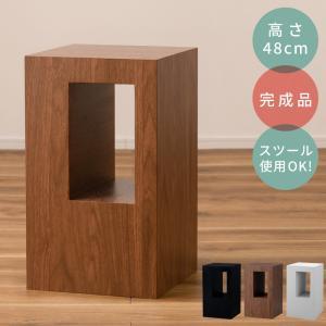サイドテーブル おしゃれ 北欧 木製 ソファー ベッド ナイトテーブル モダン 送料無料