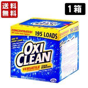 漂白剤 オキシクリーン OXICLEAN 4.98kg×1箱 コストコ 洗剤 洗濯 シミ取り クリー...