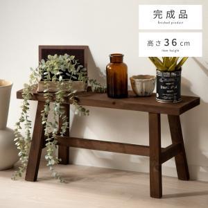 ベンチ スツール 椅子 おしゃれ 腰掛 背もたれなし 木製 シンプル 安い