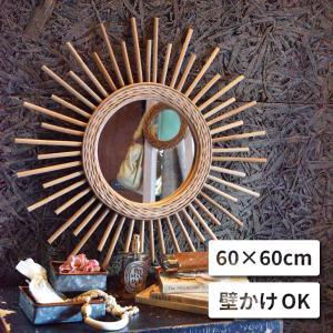 ウォールミラー おしゃれ 鏡 壁掛け 丸 ミラー 木製 円形 軽量 ラタン 安い