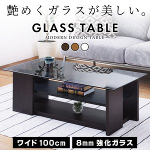 ローテーブル おしゃれ ガラステーブル センターテーブル 木製 幅100cm 収納 棚付き モダン ...