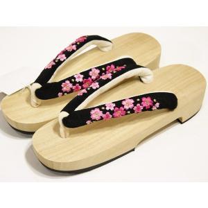 女性桜刺繍白木下駄Sサイズargs74|maisugata