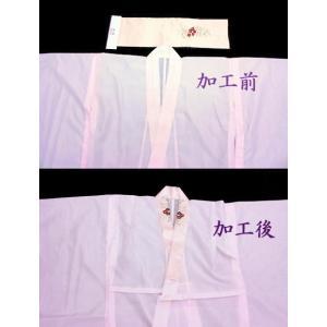 女の子着物半衿付け加工 maisugata