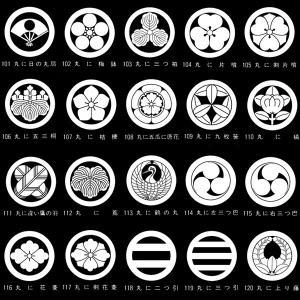 男の子着物用 貼り紋6枚セット 全100種 maisugata