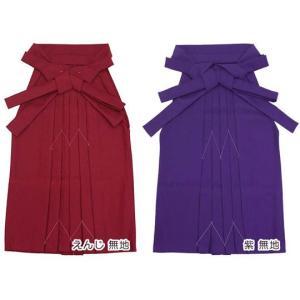 女児袴[えんじ][紫]無地 95cm-150cm用7サイズ maisugata