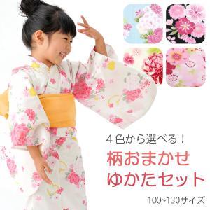 特典つき!女の子ゆかた jyd01-23|maisugata