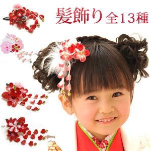 七五三髪飾りkati01-05