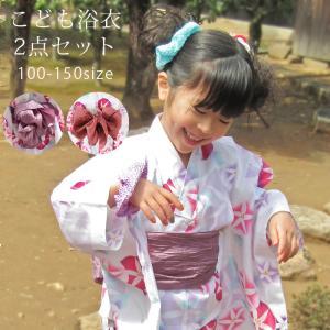 [キッズ]女の子ゆかたセット 朝顔と金魚 wko2|maisugata