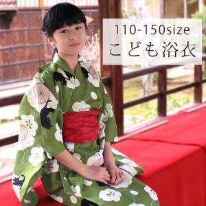 [キッズ]女の子ゆかた(セット/単品)梅に猫 wko3|maisugata