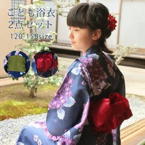 [キッズ]女の子ゆかたセット 紫陽花 wko4|maisugata