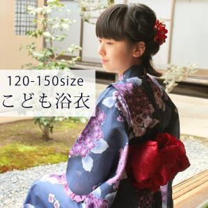 [キッズ]女の子ゆかた(単品/セット)紫陽花 wko4 maisugata