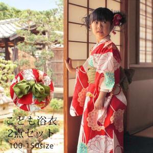 [キッズ]女の子ゆかたセット 菊 wko5|maisugata