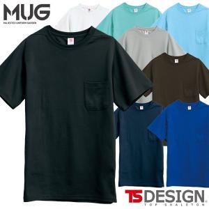 ◆商品名◆ 半袖Tシャツ  ◆メーカー◆ TS DESIGN (藤和)  ◆品番◆ 1055  ◆素...