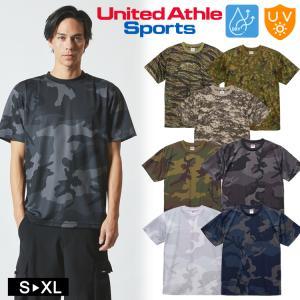 ◆商品名◆ 4.1オンス ドライアスレチック カモフラージュ Tシャツ  ◆メーカー◆ United...