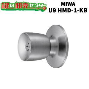 MIWA,美和ロック U9 HM鍵側ノブ シルバー色 HMD-1-KB|maji
