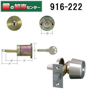 WEST,ウエスト 916-222 WEST,ウエストGS600交換用 maji