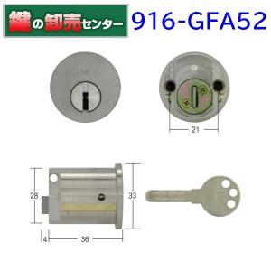 WEST,ウエスト 916-GFA52 WEST,ウエストGFA52交換用 maji