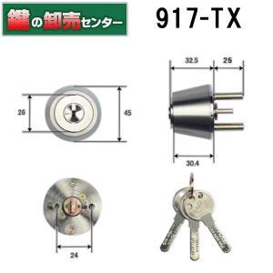 WEST,ウエスト 917-TX GOAL,ゴールTX,TTX交換用シルバー色 maji