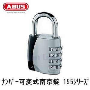 アバス,ABUS 南京錠 ナンバー可変式南京錠 155/20