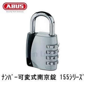アバス,ABUS 南京錠 ナンバー可変式南京錠 155/40