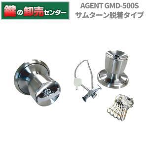 AGENT,エージェントGMD-500Sサムターン脱着タイプ|maji
