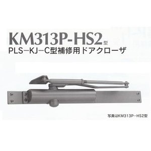 MIWA,美和ロック KM313P-HS2クローザー|maji