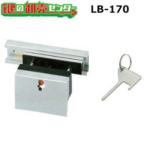 トイレ用スライドラッチ LB-170(外鍵付き)|maji