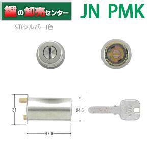 MIWA,美和ロック JN PMK(75PM)シリンダー|maji