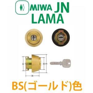 MIWA,美和ロック JN LAMAシリンダー BS色|maji