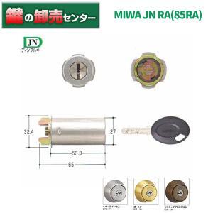 MIWA,美和ロック JN RA(85RA)シリンダー ST色|maji