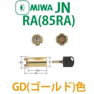 MIWA,美和ロック JN RA(85RA)シリンダー GD色|maji
