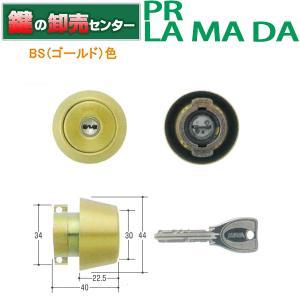 美和ロック,MIWA PR-LA(DA)ゴールド(BS)色シリンダー MCY-206|maji