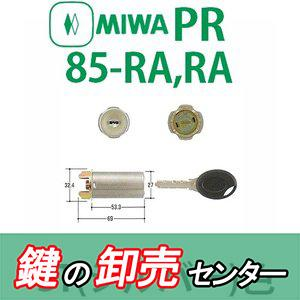 美和ロック,MIWA PR-85RA,RAシルバー(ST)色シリンダー MCY-226|maji
