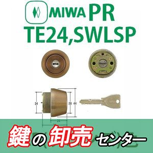 美和ロック,MIWA PR-TE24,SWLSP ブロンズ(CB)色シリンダー MCY-230|maji