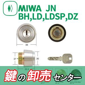 MIWA,美和ロック JN BH,LD,LDSP,DZシリンダー ST(シルバー) MCY-240|maji