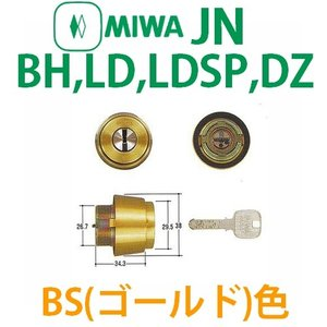 MIWA,美和ロック JN BH,LD,LDSP,DZシリンダー BS(ゴールド)色 MCY-244|maji