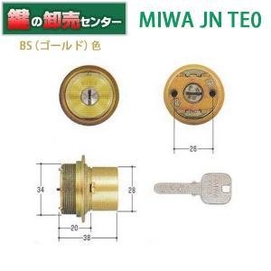 MIWA,美和ロック JNTE0シリンダー BS(ゴールド)色 MCY-257|maji