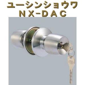 ユーシンショウワ(U-SHIN SHOWA)NX-DAC|maji