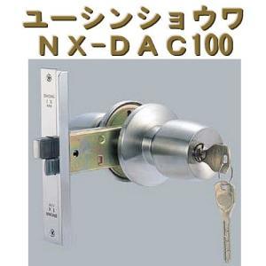 ユーシンショウワ(U-SHIN SHOWA)NX-DAC100|maji