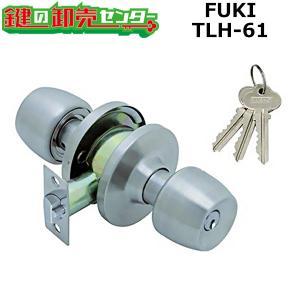 ユニバーサル円筒錠TLH-61 6ピンシリンダー錠 バックセット60ミリ|maji