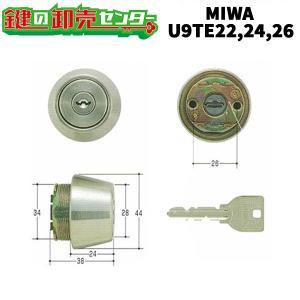 MIWA,美和ロック U9TE22,24,26(LSP)シリンダー ST(シルバー)色|maji