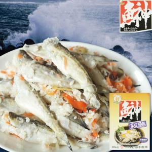 ハタハタ 飯寿司 500g 飯鮨