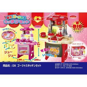DXゴージャスキッチンセット おままごと キッチン コンロ 玩具|major-store