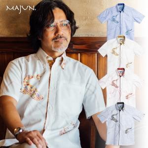 かりゆしウェア シャツ 結婚式 メンズ 大きいサイズ 沖縄版...