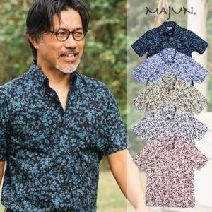 かりゆしウェア 沖縄版 アロハシャツ  MAJUN マジュン...