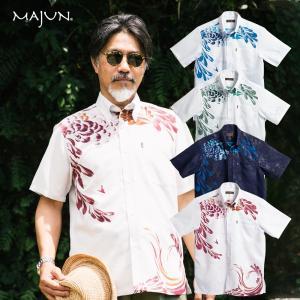 かりゆしウェア 沖縄 アロハシャツ MAJUN マジュン かりゆし 結婚式 メンズ半袖シャツボタンダウンリバージェダイト|majun