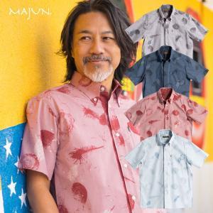 かりゆしウェア シャツ 結婚式 メンズ 半袖 ボタンダウン 大きいサイズ 沖縄 アロハシャツ ギフト プレゼント 国産 スターシェル|majun