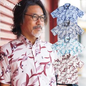 かりゆしウェア シャツ 結婚式 メンズ 半袖 ボタンダウン 大きいサイズ 沖縄 アロハシャツ ギフト プレゼント 国産 サンニンラゼンジ|majun